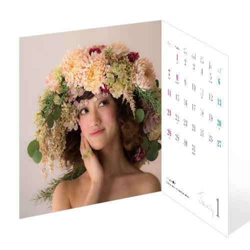 日比谷花壇カレンダー2018.jpg