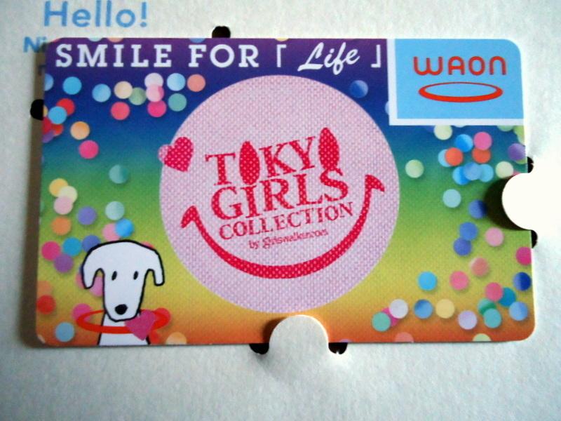 東京ガールズコレクション(TGC)0010.jpg