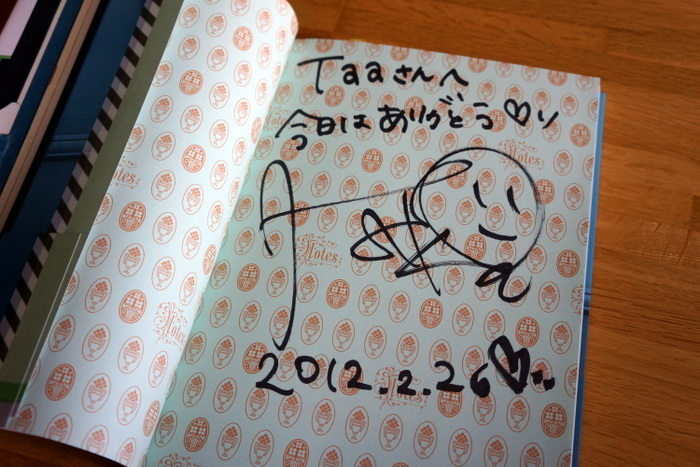東原亜希のStyle Book002.jpg