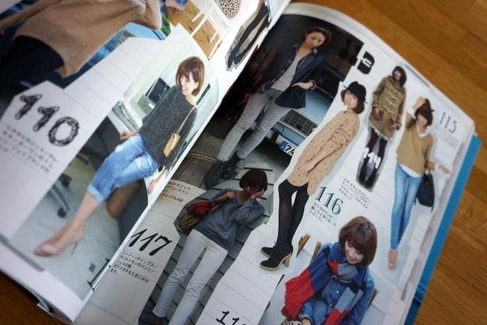 東原亜希のStyle Book003.jpg