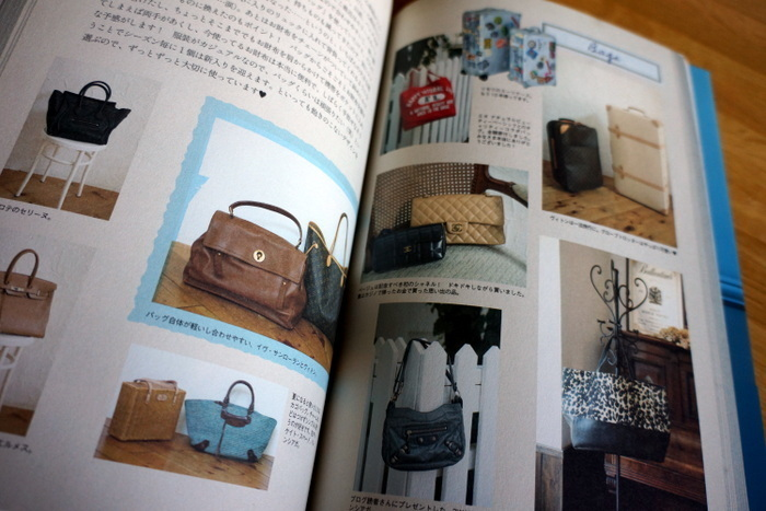 東原亜希のStyle Book005.jpg