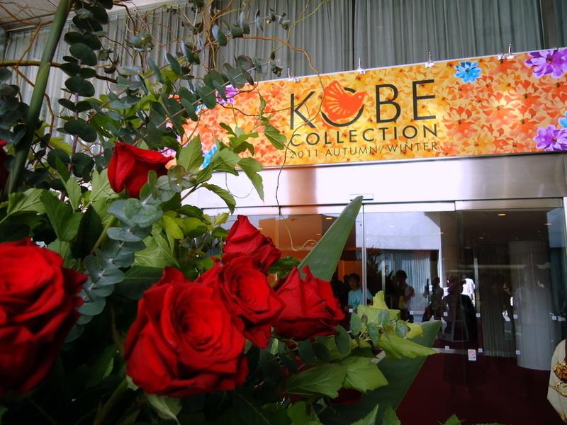 神戸コレクション2011-001.jpg