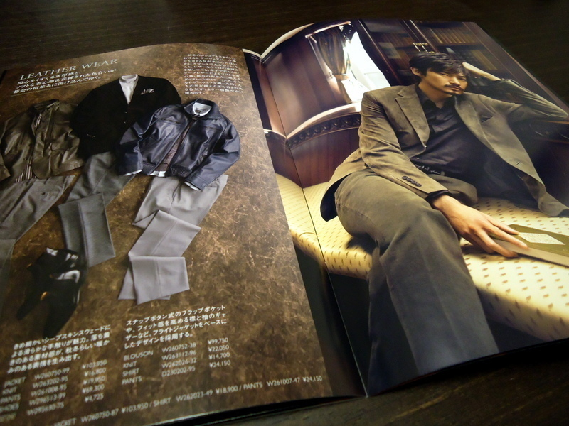 竹野内豊ダーバンカタログ004.jpg