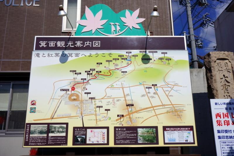 箕面大滝 (1).JPG