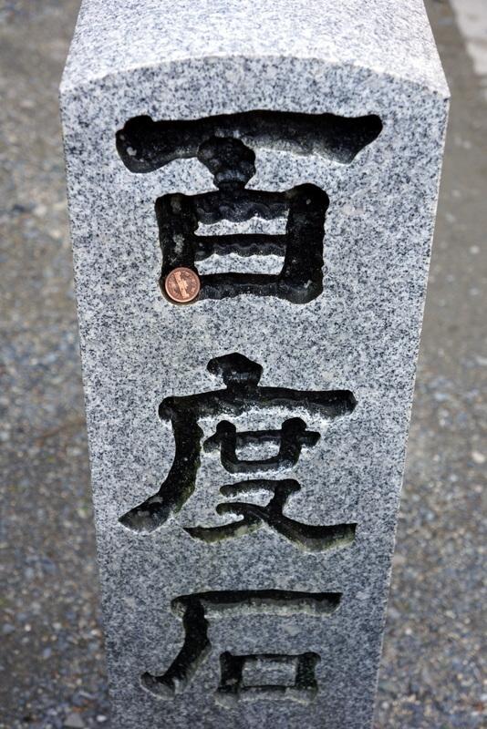 箕面大滝 (39).JPG