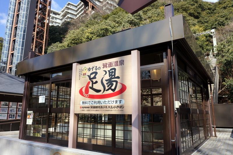 箕面大滝 (5).JPG