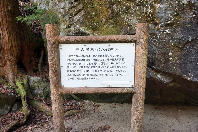 箕面大滝 (60).JPG