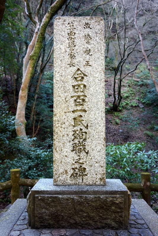 箕面大滝 (62).JPG