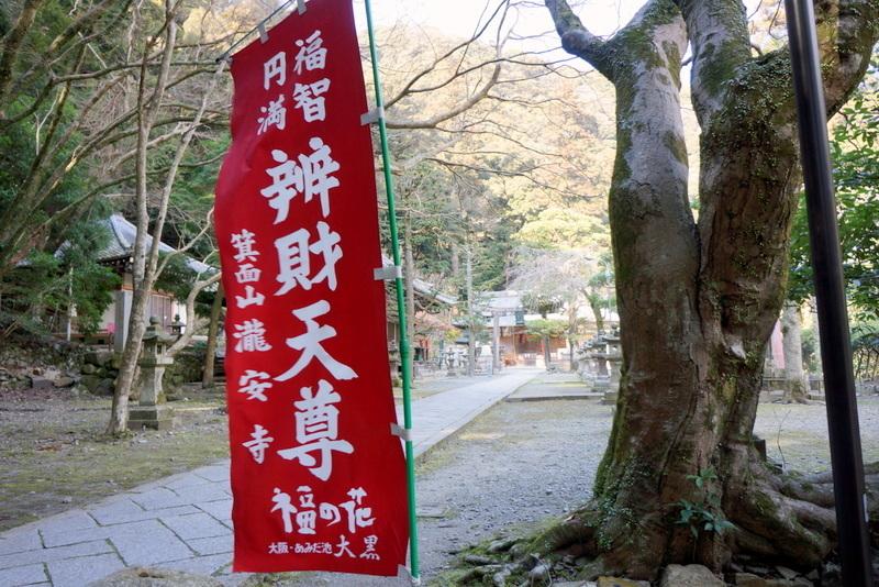 箕面大滝2 (11).JPG
