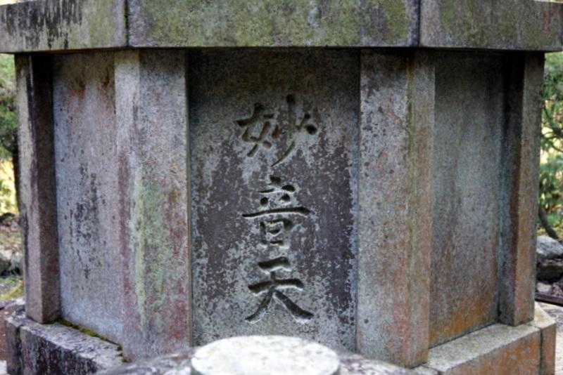 箕面大滝2 (13).JPG