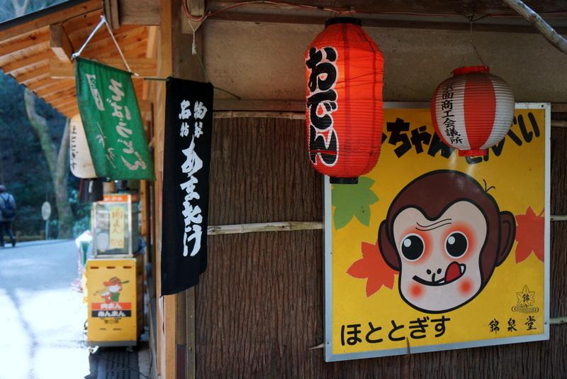 箕面大滝5 (3).JPG