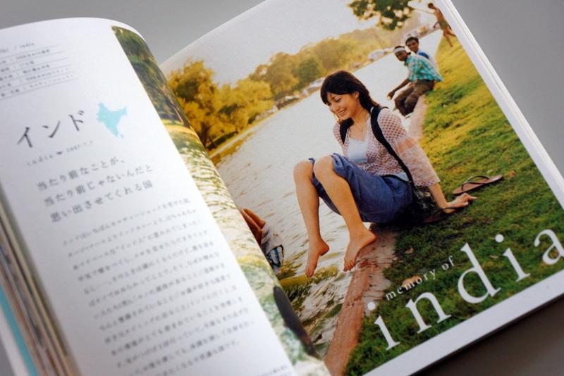 菅野美穂カンタビ (6).JPG