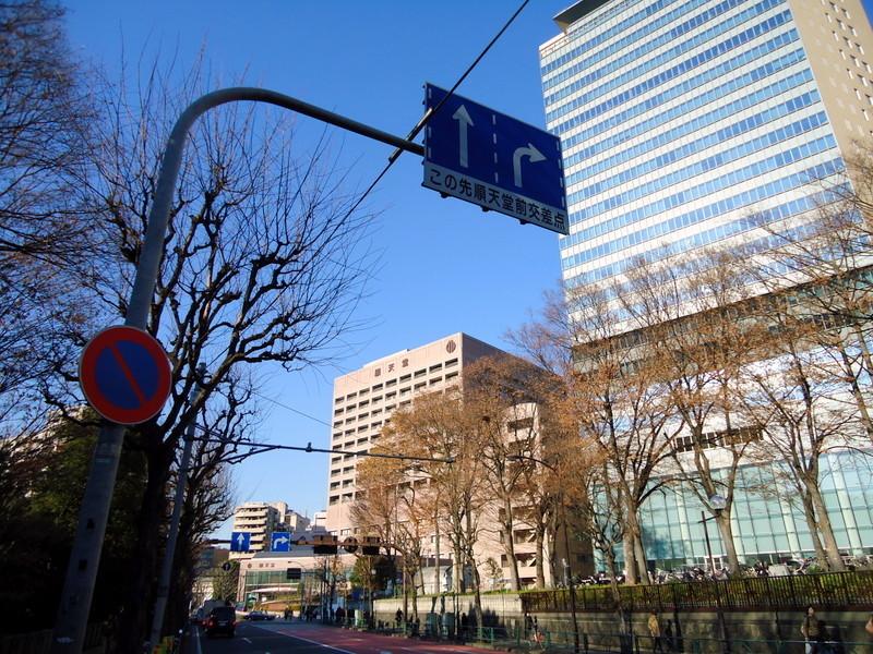 順天堂医院 (3).JPG