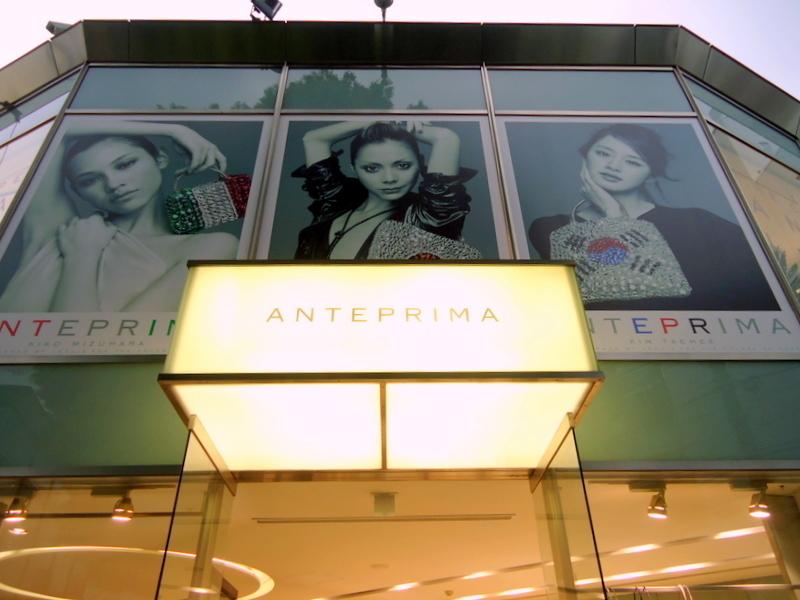 FNOファッションズ・ナイト・アウト2011アンテプリマ001.jpg