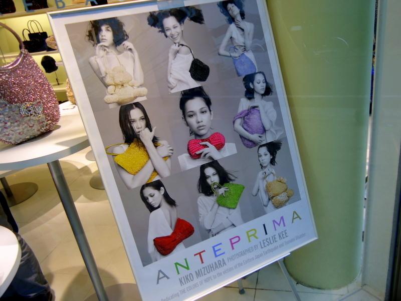 FNOファッションズ・ナイト・アウト2011アンテプリマ002.jpg