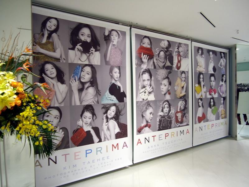 FNOファッションズ・ナイト・アウト2011アンテプリマ004.jpg