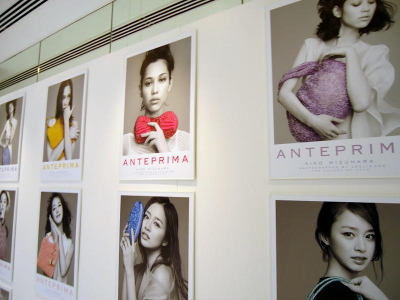 FNOファッションズ・ナイト・アウト2011アンテプリマ005.jpg