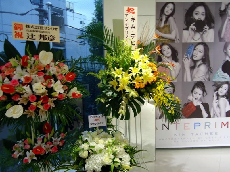 FNOファッションズ・ナイト・アウト2011アンテプリマ006.jpg