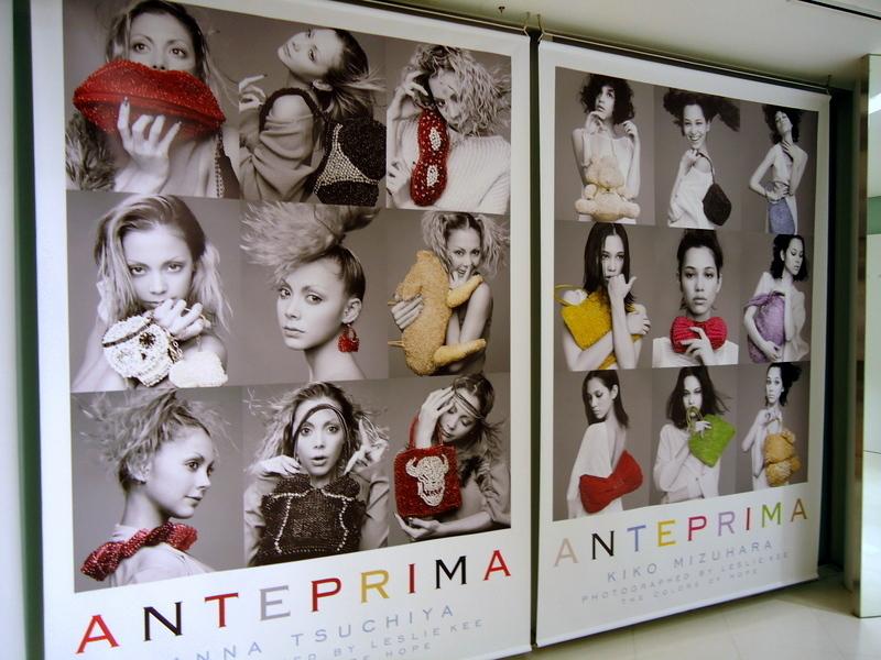 FNOファッションズ・ナイト・アウト2011アンテプリマ007.jpg