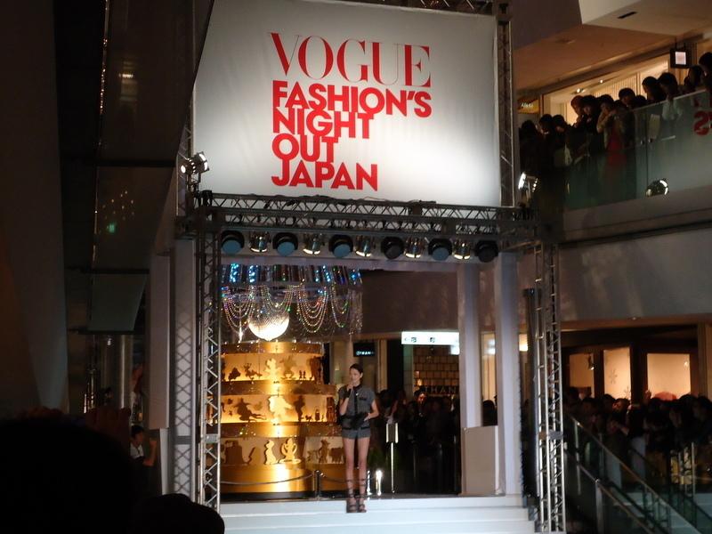 FNOファッションズ・ナイト・アウト2011オープニングセレモニー005.jpg