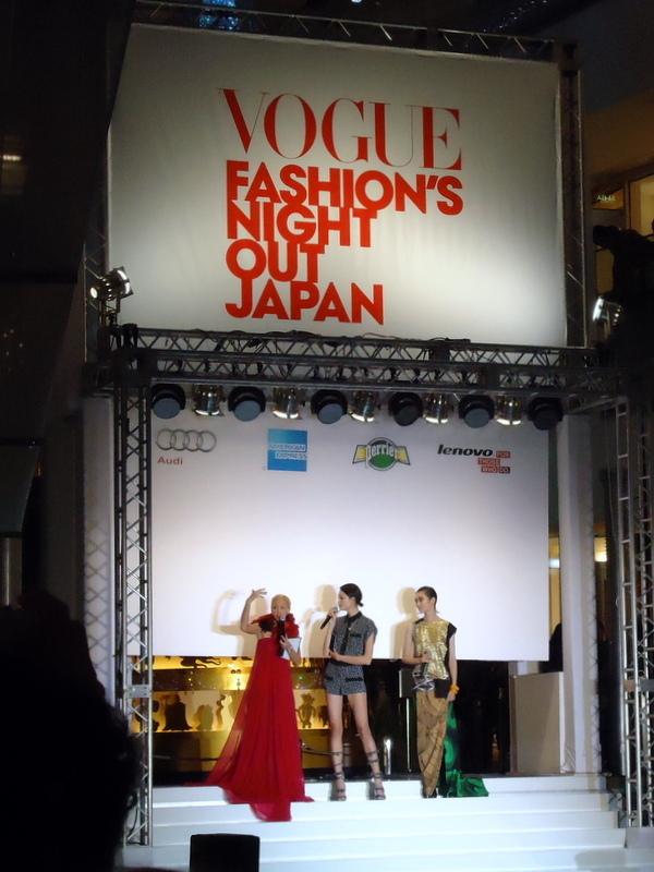 FNOファッションズ・ナイト・アウト2011オープニングセレモニー007.jpg