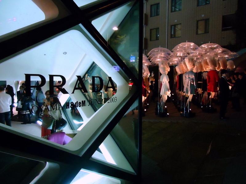 FNOファッションズ・ナイト・アウト2011プラダ002.jpg