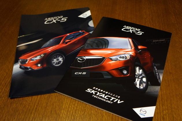 Mazda CX-5イベント003.jpg