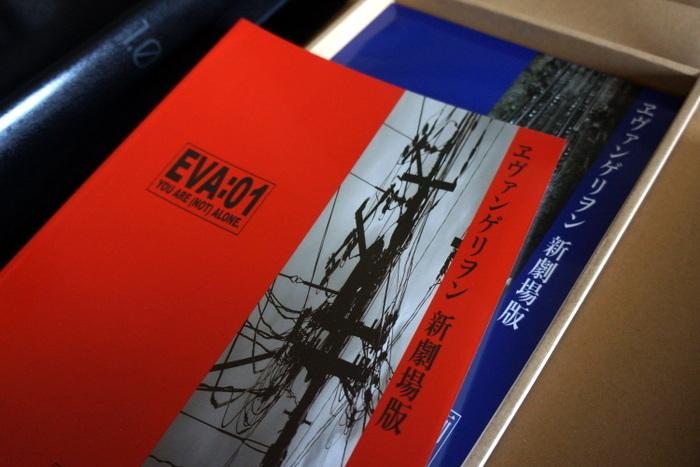 RADIO EVA select ヱヴァンゲリヲン新劇場版 序 全記録全集007.JPG
