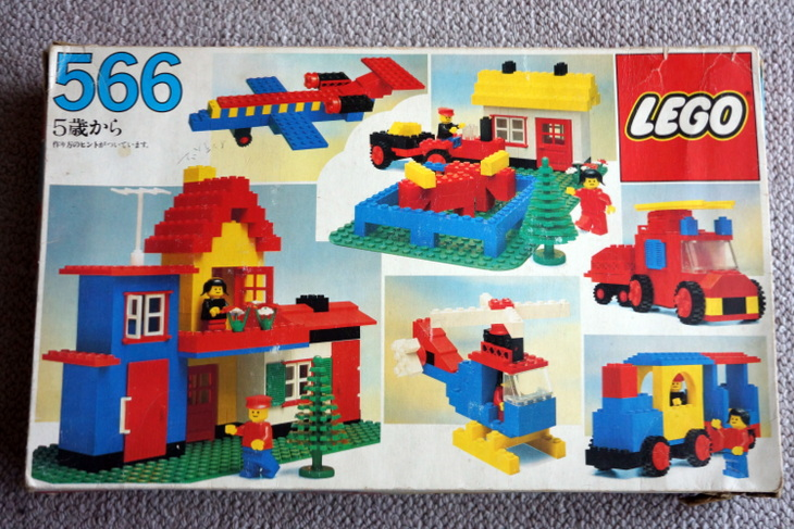 LEGOレゴ基本セット566