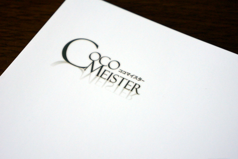 COCOMEISTER(ココマイスター)カタログ001