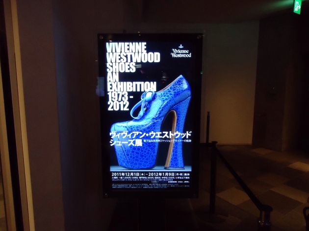 ヴィヴィアン・ウエストウッドシューズ展「VIVIENNE WESTWOOD SHOES, AN EXHIBITION 1973-2012002