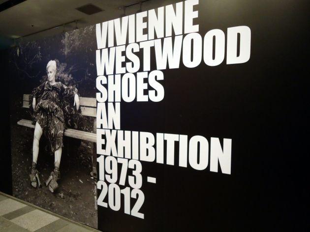 ヴィヴィアン・ウエストウッドシューズ展「VIVIENNE WESTWOOD SHOES, AN EXHIBITION 1973-2012