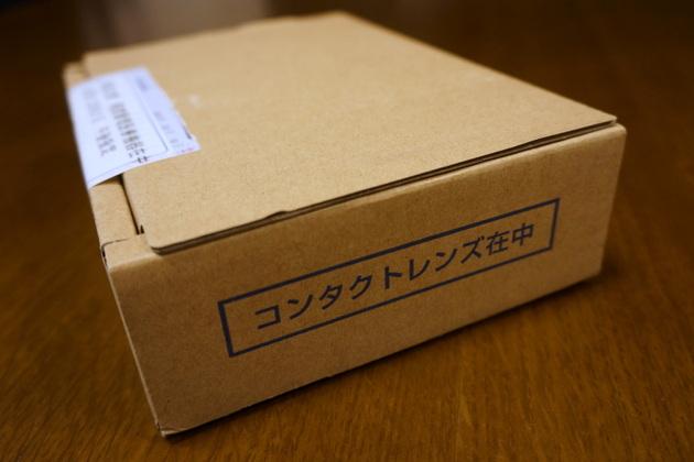コンタクトレンズの専門店きらら004