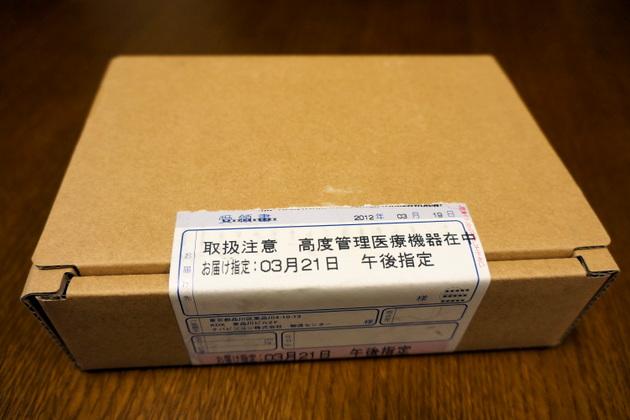 コンタクトレンズの専門店きらら003