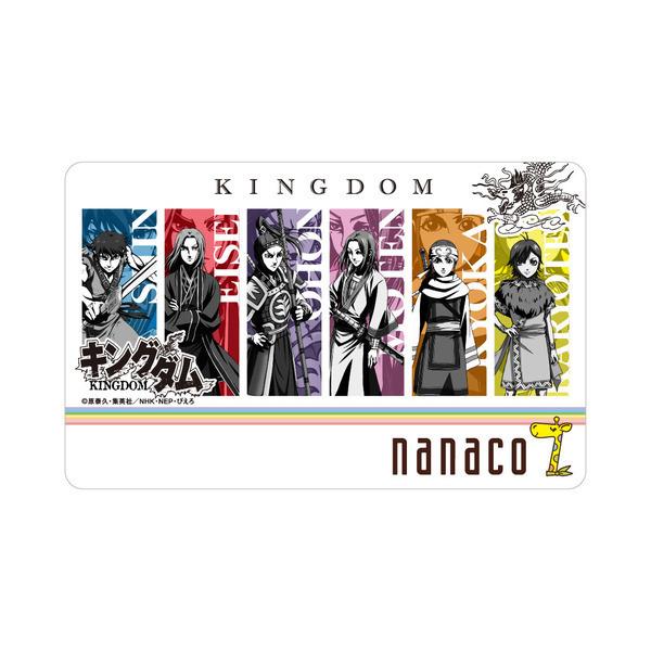 キングダム nanacoカードセット A-TYPE 秦国六雄ver.001.jpg