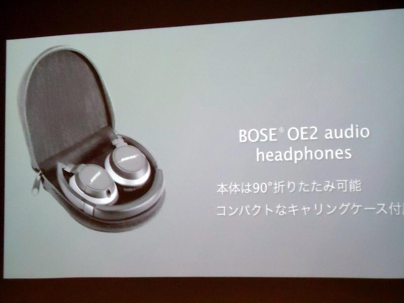 スピーカー・音響機器BOSE(ボーズ)本社レポ005.jpg