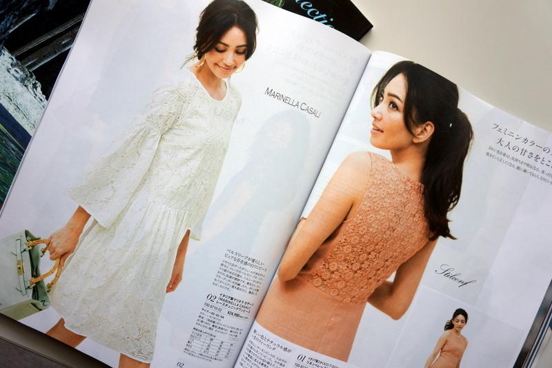 ディノスカタログ ソークロース 2017夏号 (19).JPG