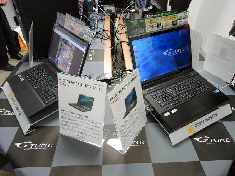 マウスコンピューターカンファレンス0010.jpg