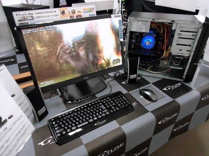 マウスコンピューターカンファレンス009.jpg