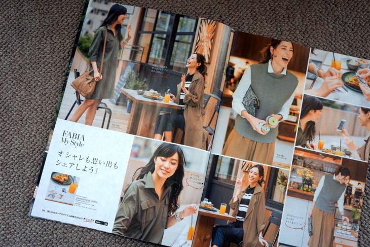 レディースファッションFABIA(ファビア)2016春号カタログ004.JPG