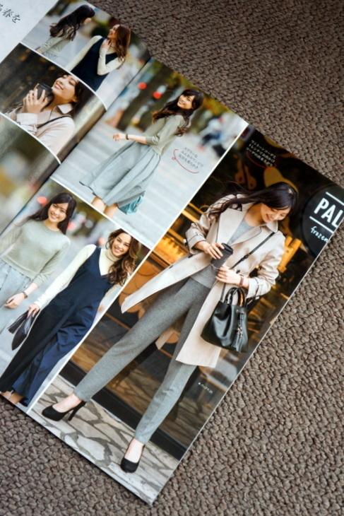 レディースファッションFABIA(ファビア)2016春号カタログ005.JPG