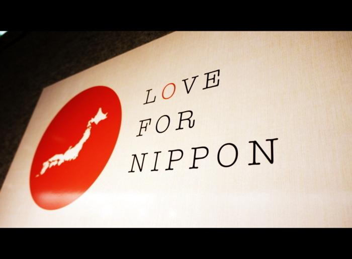 東原亜希さんLOVE FOR NIPPONラフォーレ原宿006.jpg