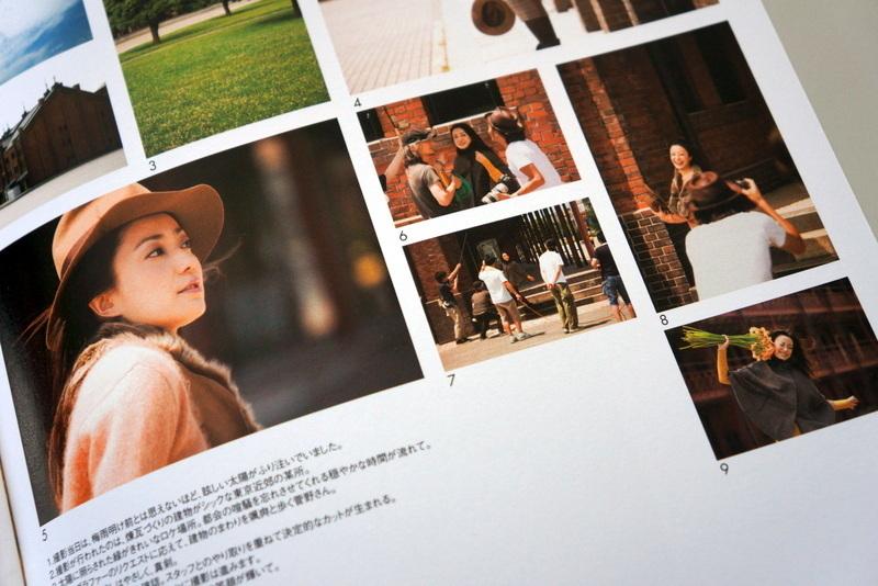 菅野美穂23区カタログ (2).JPG