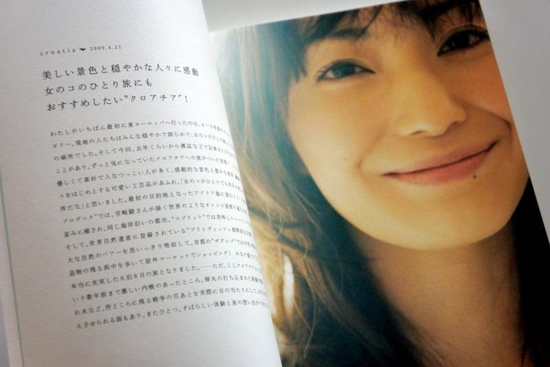 菅野美穂カンタビ (2).JPG