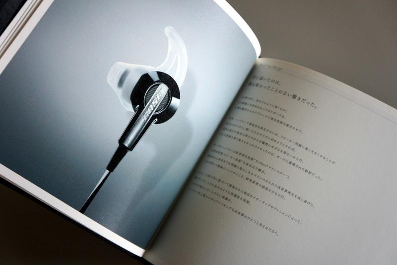 非売品BOSEボーズブック (5).JPG
