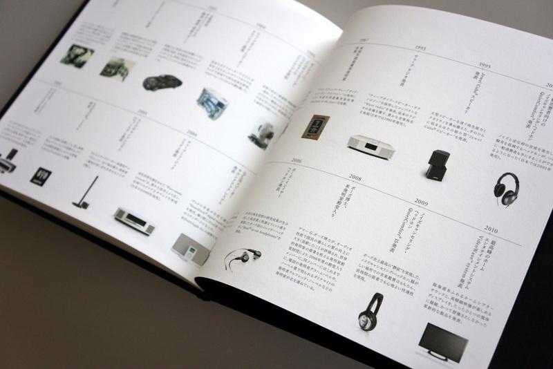 非売品BOSEボーズブック (7).JPG