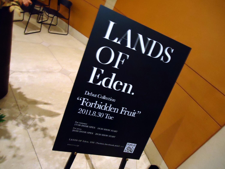 ランズオブエデンデビューコレクションLANDS OF Eden (7)